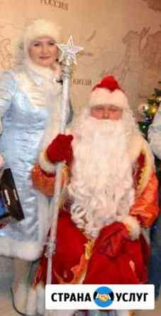 Дед Мороз и Снегурочка в гости к вам Ноябрьск