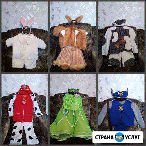 Детские Новогодние костюмы на прокат Бийск