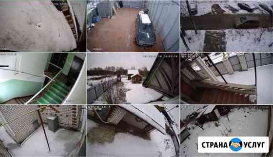 Видео наблюдение установка монтаж Нижний Новгород