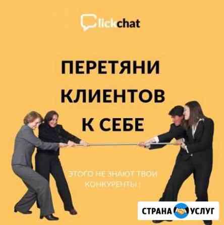 Создание высококонверсионных сайтов Воронеж