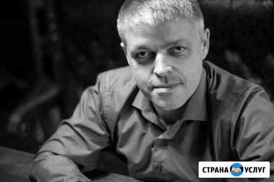 Коуч-консультация с гарантией Нижневартовск