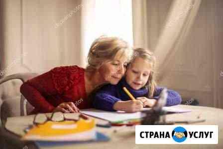 Бабушка на час Зея