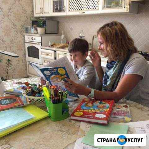 Репетитор подготовка к школе Смоленск