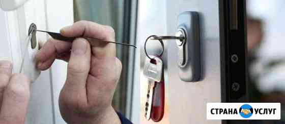 Открыть дверь.Врезка замка Вскрыть авто.ремонт Волгоград