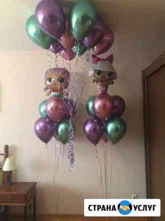 Воздушные шарики Новый Уренгой