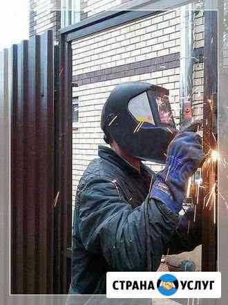 Сварочные работы и резка металла Вологда