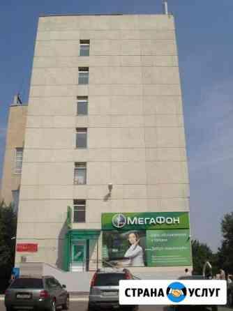 Сдается в аренду стена фасада здания для рекламы Элиста