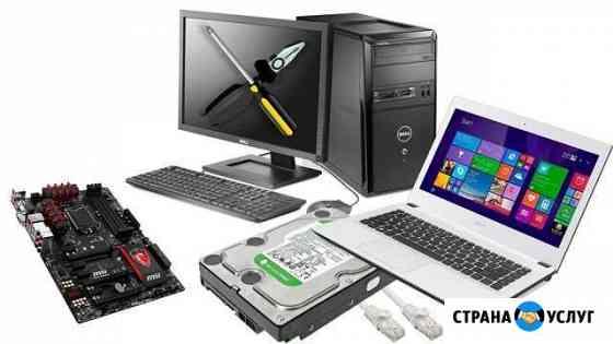 Ремонт ноутбуков,компьютеров Мытищи