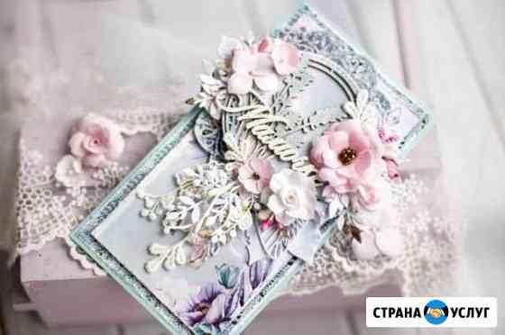 Открытки ручной работы Южно-Сахалинск