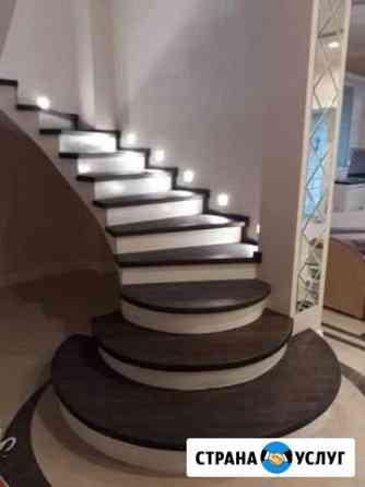 Лестница Домодедово