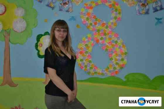 Психолог,бесплодие Барнаул