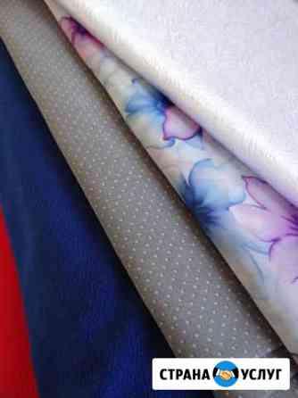 Индивидуальный пошив женской одежды Железногорск