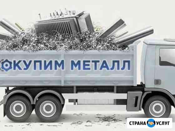 Приём, закуп, демонтаж, вывоз металлолома Чита