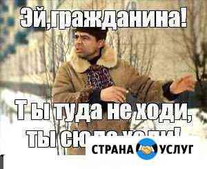 Ремонт стиральных машин любой др. бытовой техники Георгиевск