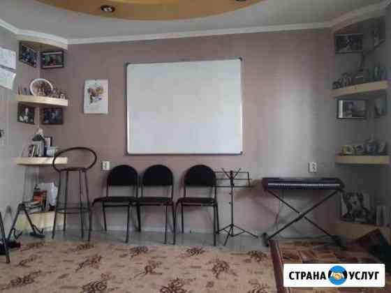 Школа игры на гитаре Барнаул