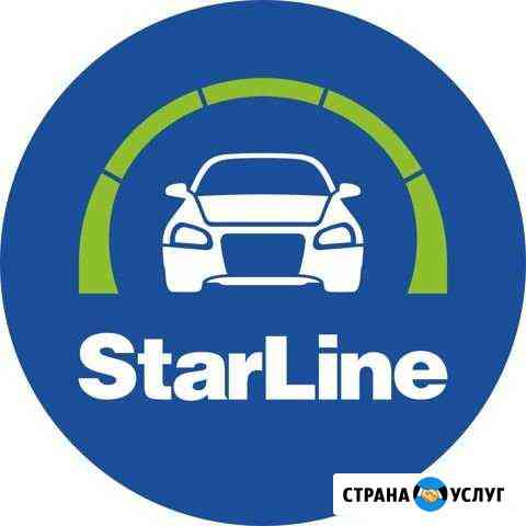 Установка сигнализаций Starline Ханты-Мансийск