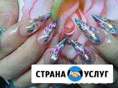 Наращивание ногтей Волжский