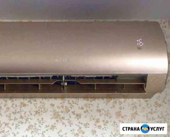 Установка кондиционеров,чистка и заправка Нижний Новгород