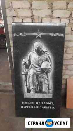 Памятники, оградки, благоустройство Орёл