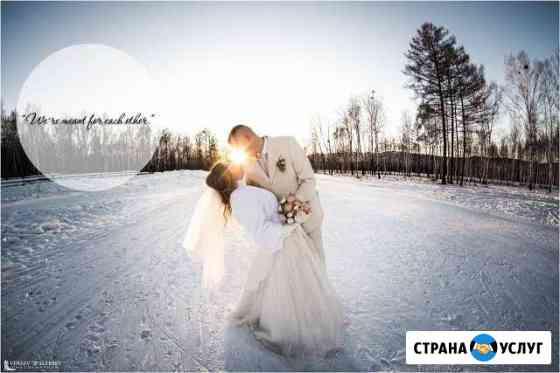 Фотограф - Вереев Алексей Биробиджан