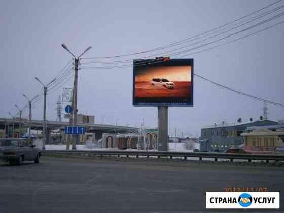 Размещение рекламы на светодиодном экране Новый Уренгой