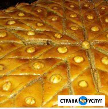 Пахлав заказ Владикавказ