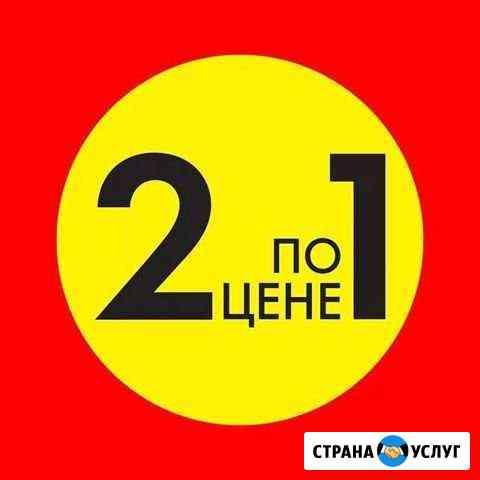Размещение наружной рекламы Черкесск