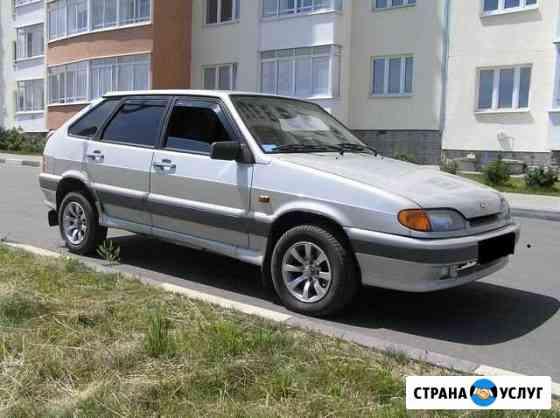 Аренда Каменск-Уральский