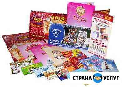 Типография (оперативная полиграфия) Новороссийск