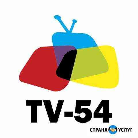 Установка и Ремонт антенн. TV-54 Новосибирск