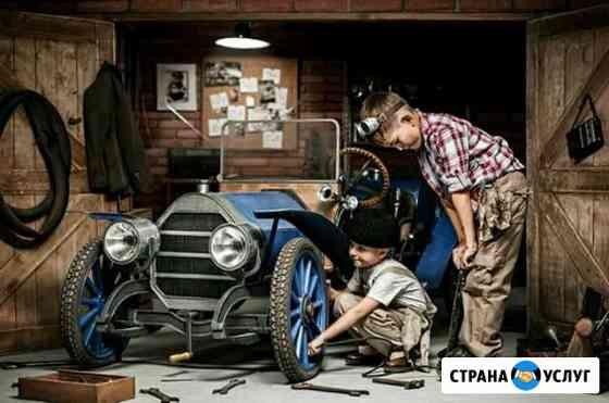 Ремонт мото- вело Ульяновск