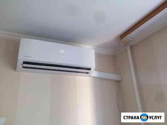 Установка кондиционеров Омск