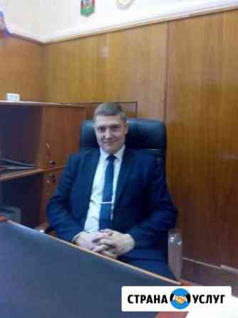 Юрист. Большой опыт юридической практики Ставрополь