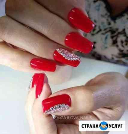 Гель лак, наращивание, коррекция гелевых ногтей Славянск-на-Кубани