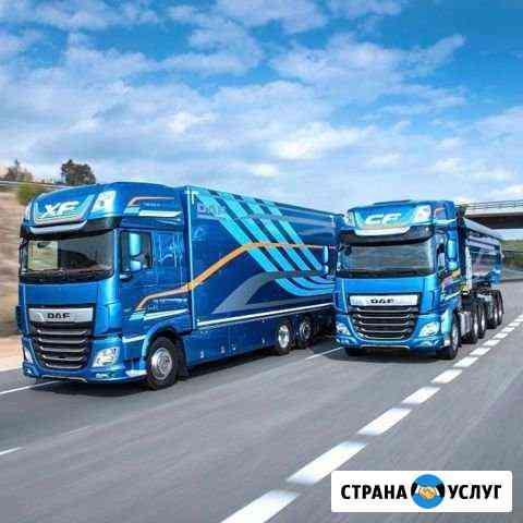 Транспортные услуги, домашние переезды Магнитогорск