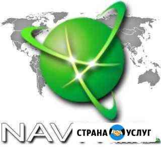 Обновление по и карт навигаторов Уфа
