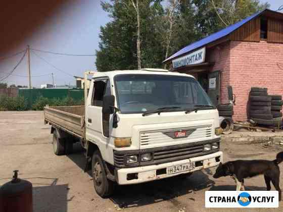 Грузоперевозки Усолье-Сибирское