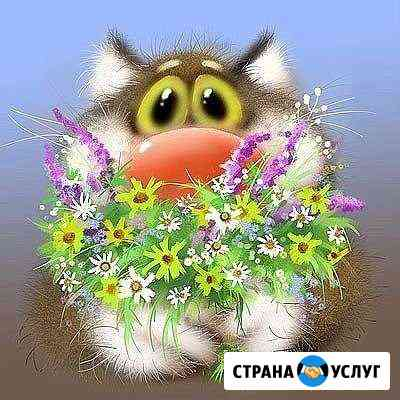 Няня Ханты-Мансийск