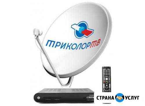 Установка и ремонт спутниковых антенн Барнаул