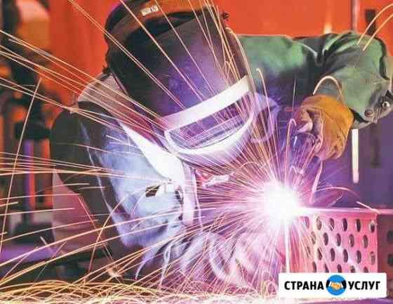 Услуги сварщика, сварочные работы Смоленск