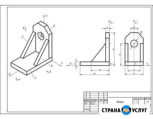 Оцифровка чертежей Иваново