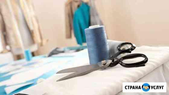 Ремонт одежды и пошив на заказ, пошив чехлов Нижний Новгород