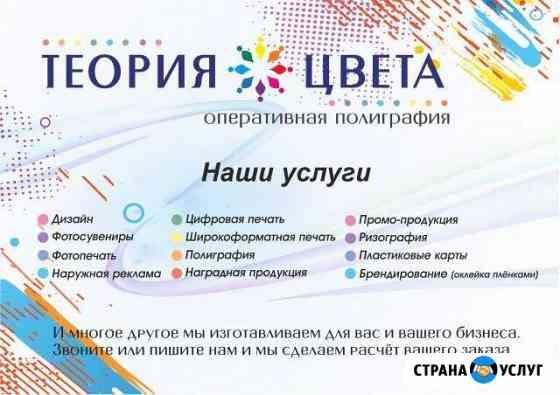 Типография и сувениры Мурманск