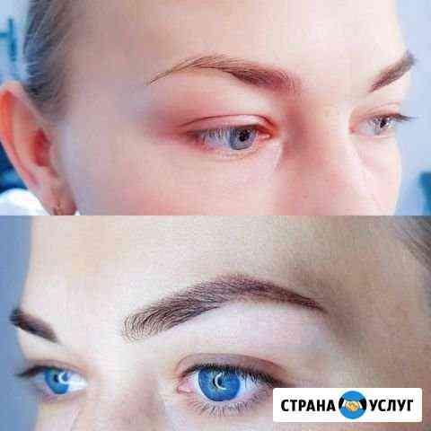 Перманентный макияж Пенза