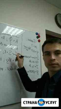 Опытный репетитор по математике и физике Сургут