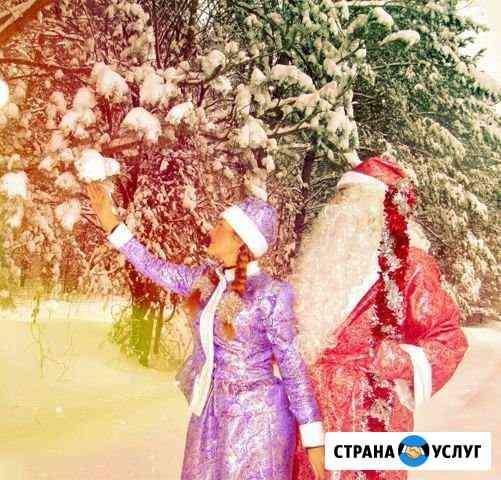 Дед Мороз и Снегурочка Новоалтайск