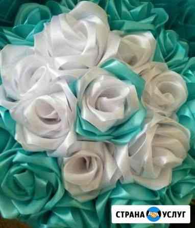 Розы из атласных лент Улан-Удэ