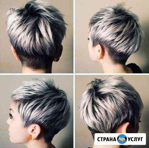 Парикмахер-стилист Новосибирск