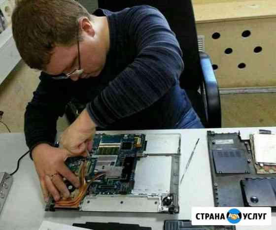 Ремонт Компьютеров на дому. Выезд бесплатно Саранск
