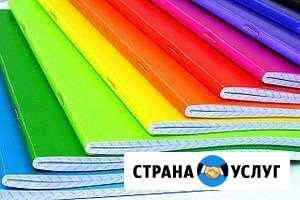 Перепишу (наберу) конспекты, лекции Красноярск